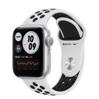 Watch Series 6 44mm NIKE Caixa Prateada de alumínio com Pulseira esportiva: Modelo GPS  - Pré-venda